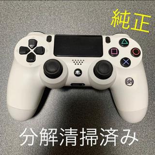 【ネット決済】PS4 コントローラー DUALSHOCK 4 グ...