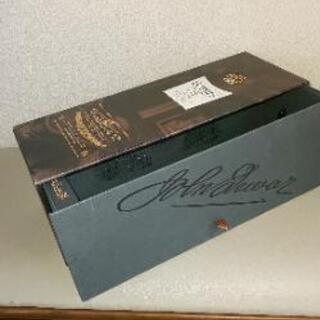 scotchのおしゃれな箱 幅35