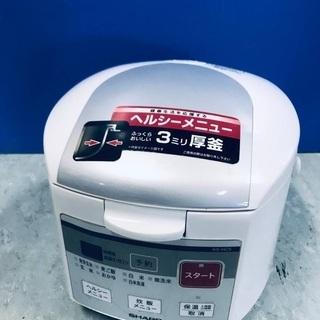♦️EJ1465Bシャープ ジャー炊飯器 【2010年製】