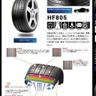 【バリ山】ギャルソン ホイール・タイヤセット4本   19インチ