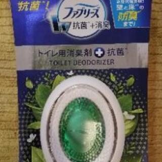 ファブリーズ置き型消臭剤トイレ用