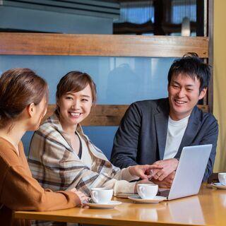 3/26 (金) カフェ会やランチ会など企画して主催しませんか?...