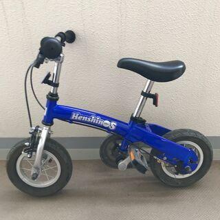 【値下げしました】中古ヘンシンバイクミニ ブルー