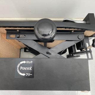 ピアノ補助台 ピーコック AX-T1