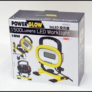 未開封 パワーグロー LED投光器 EKS0337J 15…