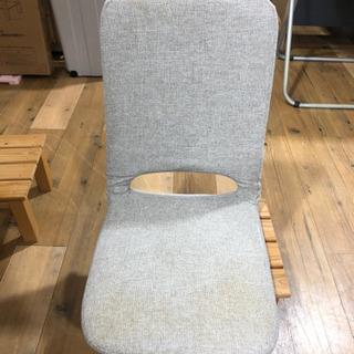 激安‼︎   折りたたみ 座椅子 リラックス コンパクト 座る ...