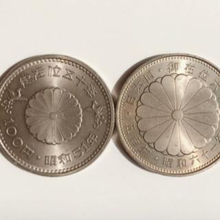 記念硬貨100円、500円