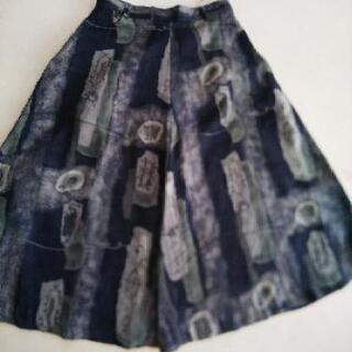 レトロなスカート