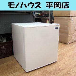 1ドア冷蔵庫 47L 2019年製  YAMADA YRZ-C0...