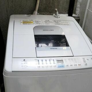 お取引決まりました    洗濯乾燥機