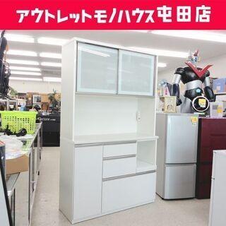 ►キッチンボード 幅120cm キッチン収納 ホワイト系 家電ボ...