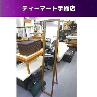 スタンドミラー 28×148cm 木製姿見 全身鏡  ブラウン 木目