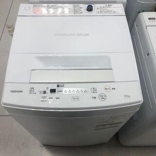 1年間動作保証付 TOSHIBA 全自動洗濯機 4.5kg 20...