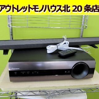 ☆パイオニア☆ホームシアター サブウーファー SA-SWR43 ...