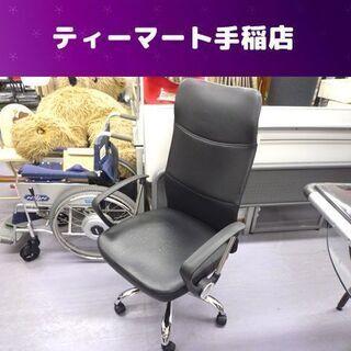 オフィスチェア ワークチェア OAチェア 椅子 イス 一人掛けイ...