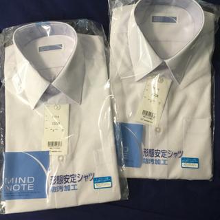 新品 学生服カッターシャツ名前刺繍有り半袖150A