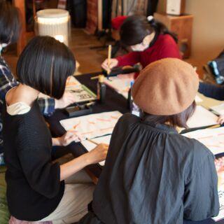 札幌市豊平区菊水駅 |学園前駅の書道教室🍁かえで書道苑