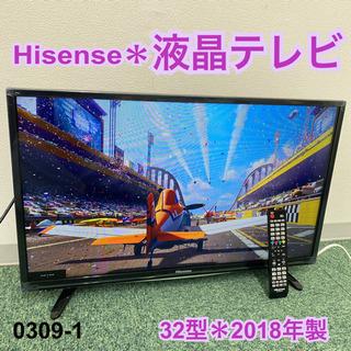【ご来店限定】*ハイセンス 液晶テレビ 32型 2018年製*0...