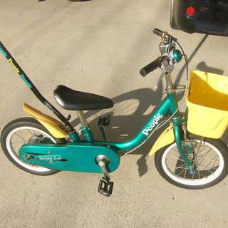 手押し棒付き 自転車 14インチ  鮮やかな緑色