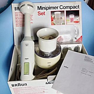 BRAUN minipimer compact