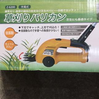 草刈りバリカン 雑草刈り 芝刈り Z-6200 バッテリー無しの...