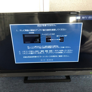 2018年製 TOSHIBA 32インチ テレビ
