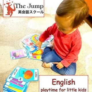 親子で英語に触れよう!親子英会話