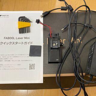 【ネット決済】FABOOL laser Mini 3.5