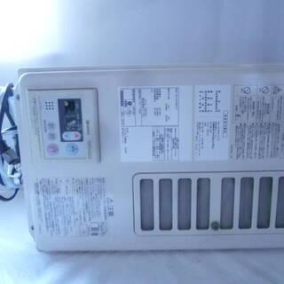 ノーリツ NORITZ 都市ガス用 給湯器 GQ-1637…