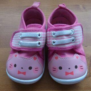 【おまとめで0円】子ども靴 13.5cm