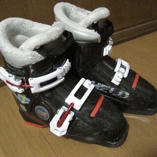 スキーブーツ 20cm 子供用
