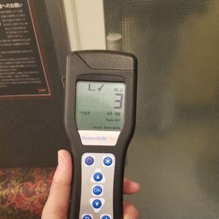 家庭内、車、エアコンクラスター除菌抗菌サービス