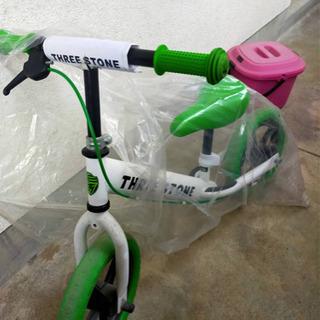 ストライダー 子供用自転車