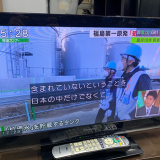 23型液晶テレビ Panasonic液晶テレビ TH-L23x5  ☆