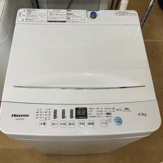 ハイセンス 4.5kg洗濯機 2019年製 リサイクルショップ宮...