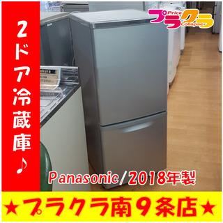 G4299 カード可 冷蔵庫 2ドア パナソニック Panaso...