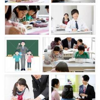 元塾長の家庭教師