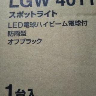 未使用品パナソニックLGW40110
