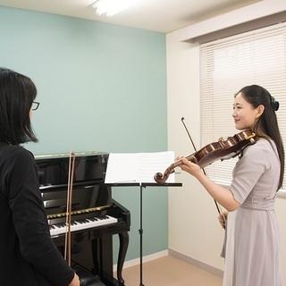 MLAミュージックスクール