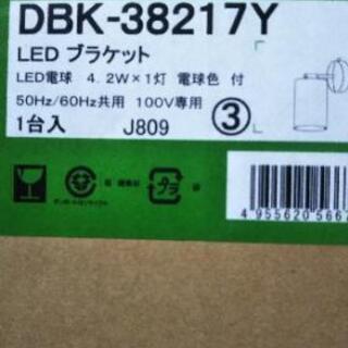 未使用品Daiko dbk-38217y