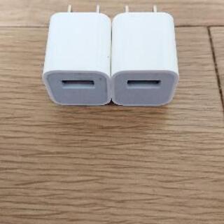 最終値下げApple充電器売ります‼️