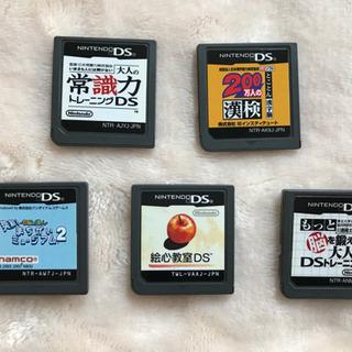 【中古】DSソフト 5個セット