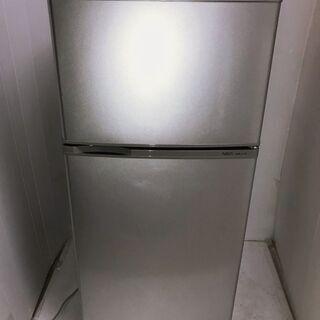 AQUA(アクア)★ノンフロン直冷式冷凍冷蔵庫★AQR-111B...