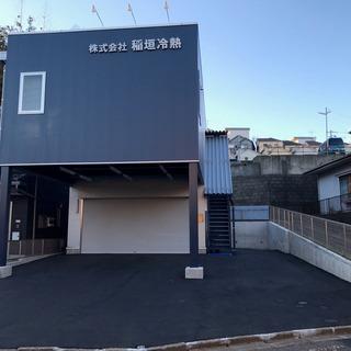 空調工事・エアコン取付・修理 《未経験者大歓迎のお仕事!》