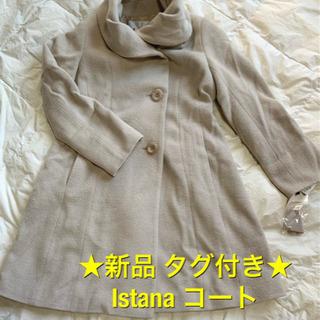 ★ 新品タグ付★ Istana イスタナ コート 9AR ハーフコート