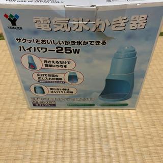 電気氷かき器 (かき氷機)