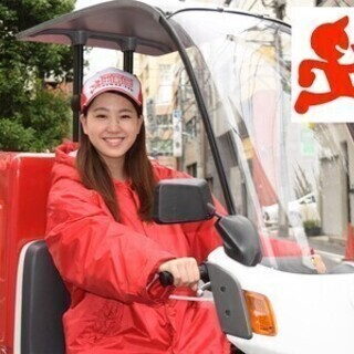 [出前館]オープニング★MAX時給1200円!!週1/4h~◎日...