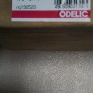 未使用品オーデリックor037 501