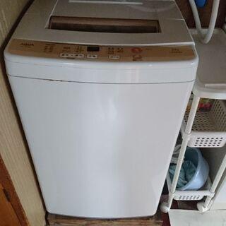 洗濯機 アクア