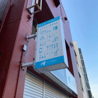 県内最安値スマホ修理ショップ3/1オープン!